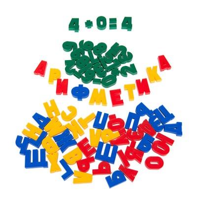 Набор цифр и букв русского алфавита 79 шт