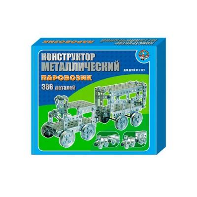 Конструктор металлический Паровозик 386 деталей