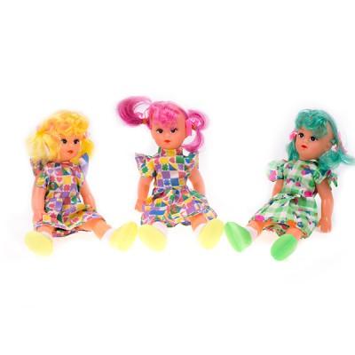 Набор кукол 3 шт 23 см