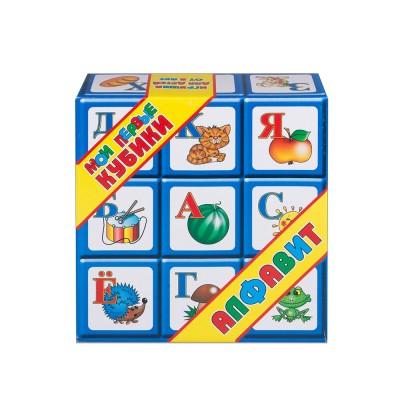 Кубики Алфавит 9 шт