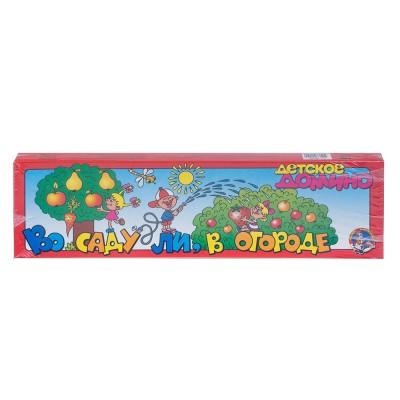 Домино В саду ли, в огороде 28 карточек