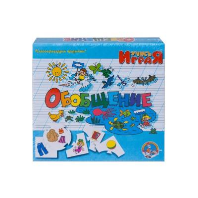 Игра Обобщение 50 карточек