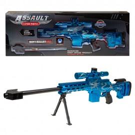 Пулемет с гидрогелевыми пулями