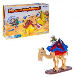 Игра Не зли верблюда