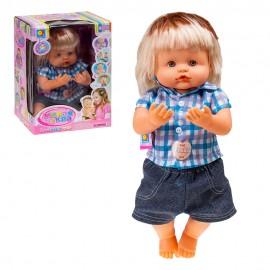 Кукла 40 см на батарейках