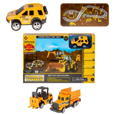 Автотрек с набором металлических машин Стройтехника