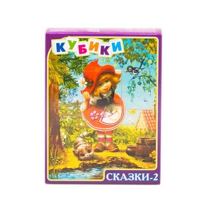 Кубики Сказки №2 12 шт