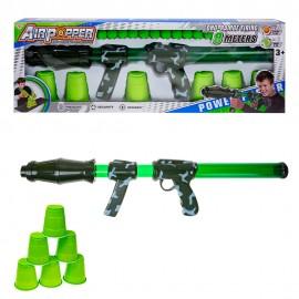 Детский помповый бластер  с мягкими пулями  20 шт+мишень 6 шт