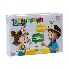 Настольная игра-угадайка «Тарантинки» (Кто я? Угадай за 60 сек!)