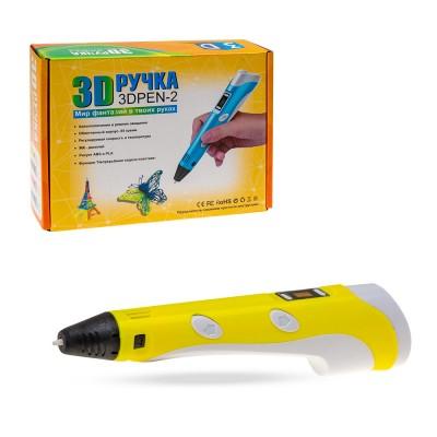 Ручка для рисования в 3D USB