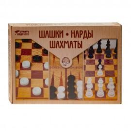 Шашки, Нарды, Шахматы большие