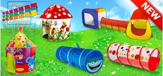 Детские игровые палатки и домики уже в продаже